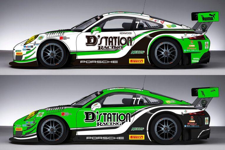 スーパーGT | D'station Racing、鈴鹿10時間の参戦体制を発表。バンバーら起用し2クラス制覇狙う
