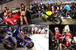 MotoGP | 鈴鹿8耐:前夜祭のイベントが決定。トークショーやナイトピットウォークなど開催