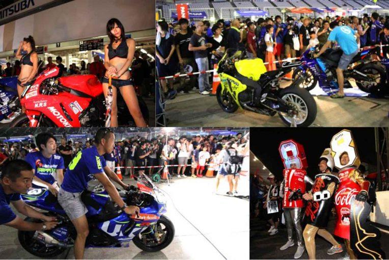 MotoGP   鈴鹿8耐:前夜祭のイベントが決定。トークショーやナイトピットウォークなど開催