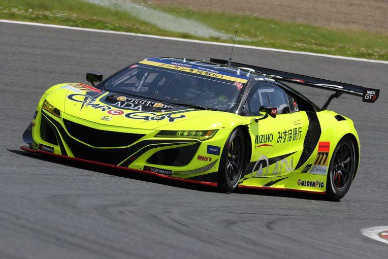 ル・マン/WEC | 鈴鹿10時間の暫定エントリー更新。CARGUYがホンダNSX GT3にスイッチ、マクラーレン650Sも参戦