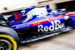 F1 | 「ホンダF1のパワーユニットは2019年にはルノーを超える」とレッドブル首脳
