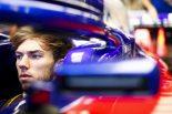 F1 | ガスリー、サスペンション全交換で予選出場「状況を考えれば悪くない結果だが、ストレートでの遅さが問題」:トロロッソ・ホンダ F1イギリスGP
