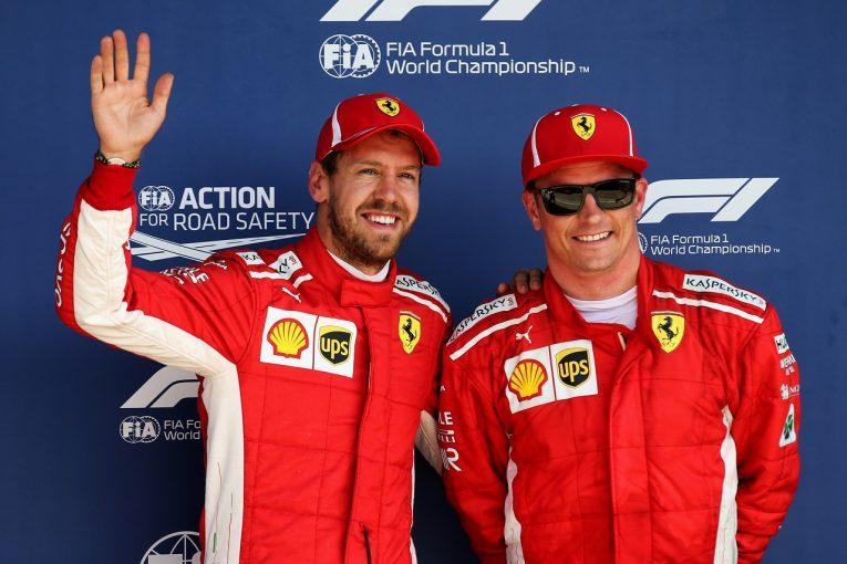 F1 | ライコネン「ポールポジションをつかむチャンスを逃した」:F1イギリスGP土曜