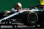 F1   ハミルトン、母国での最多ポールに感無量「すべてを出し切った。ファンのためにどうしてもやり遂げたかった」:F1イギリスGP土曜