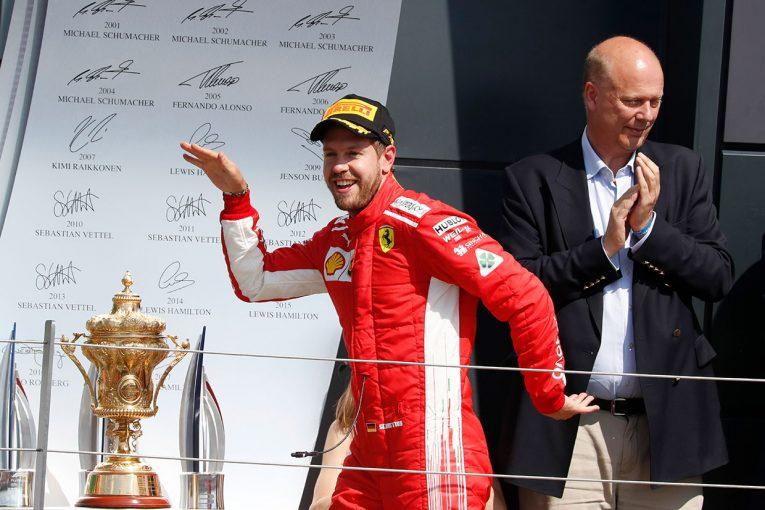 F1 | F1イギリスGP決勝:大波乱のレースをベッテルが制す。最後尾から追い上げたハミルトンは2位