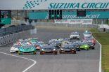 ランボルギーニ・スーパートロフェオ・アジアシリーズ 2018第3大会鈴鹿レース1 スタートシーン