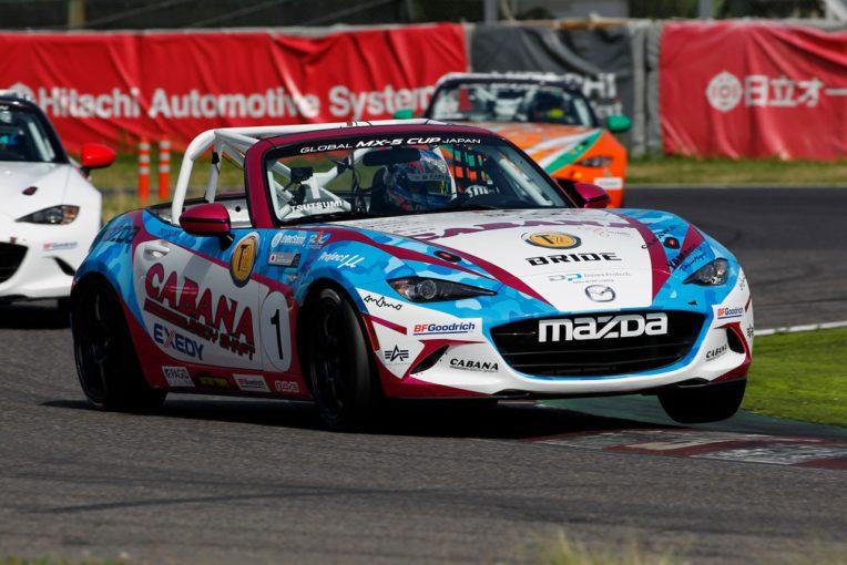 国内レース他   グローバルMX-5カップ・ジャパン第3戦:堤が開幕3連勝。2位争いは0.001秒差の劇的決着