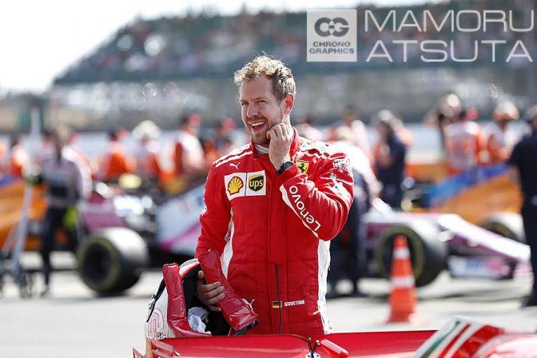 Blog | 【ブログ】Shots!得意のダンスで喜びを爆発させたベッテル/F1第10戦イギリスGP 2回目