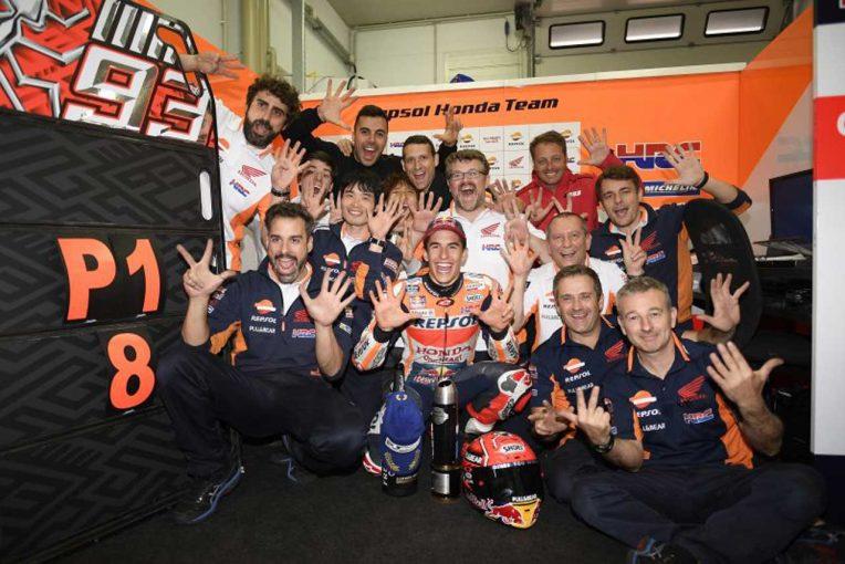 MotoGP | 2018MotoGPロードレース世界選手権第9戦ドイツGPまとめ