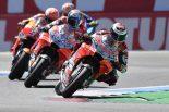 MotoGP | MotoGP:今シーズン2勝のロレンソ「どんなコースでも戦闘力がある」