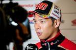 MotoGP | MotoGP:中上、ポール獲得経験もあるドイツGPは、タイムがかなり接近するため「チャンスがある」