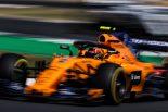 F1 | バンドーン、「マクラーレンF1での首脳陣の入れ替えはシーズンを台無しにするものではない」と主張
