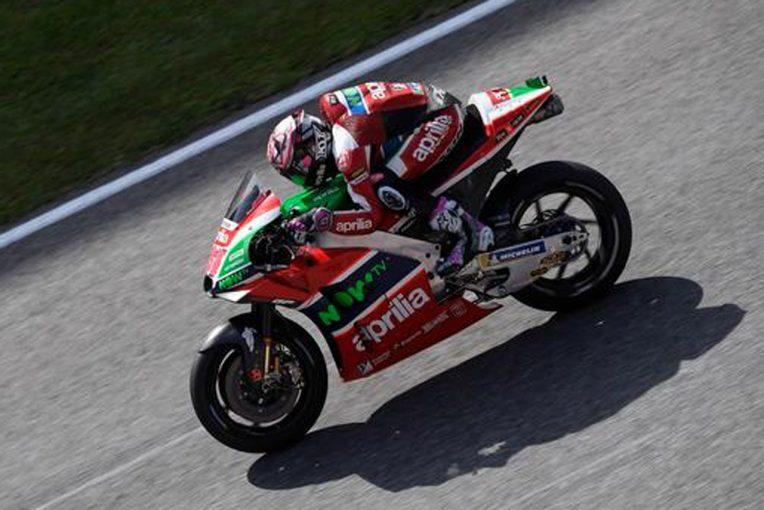 MotoGP   MotoGP:アレイシ・エスパルガロ、ドイツGP決勝を欠場。激しいハイサイドで胸部に外傷