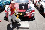 DTM第10戦ザンツフォールト:苦しむ王者ラストが一矢報いる今季初勝利