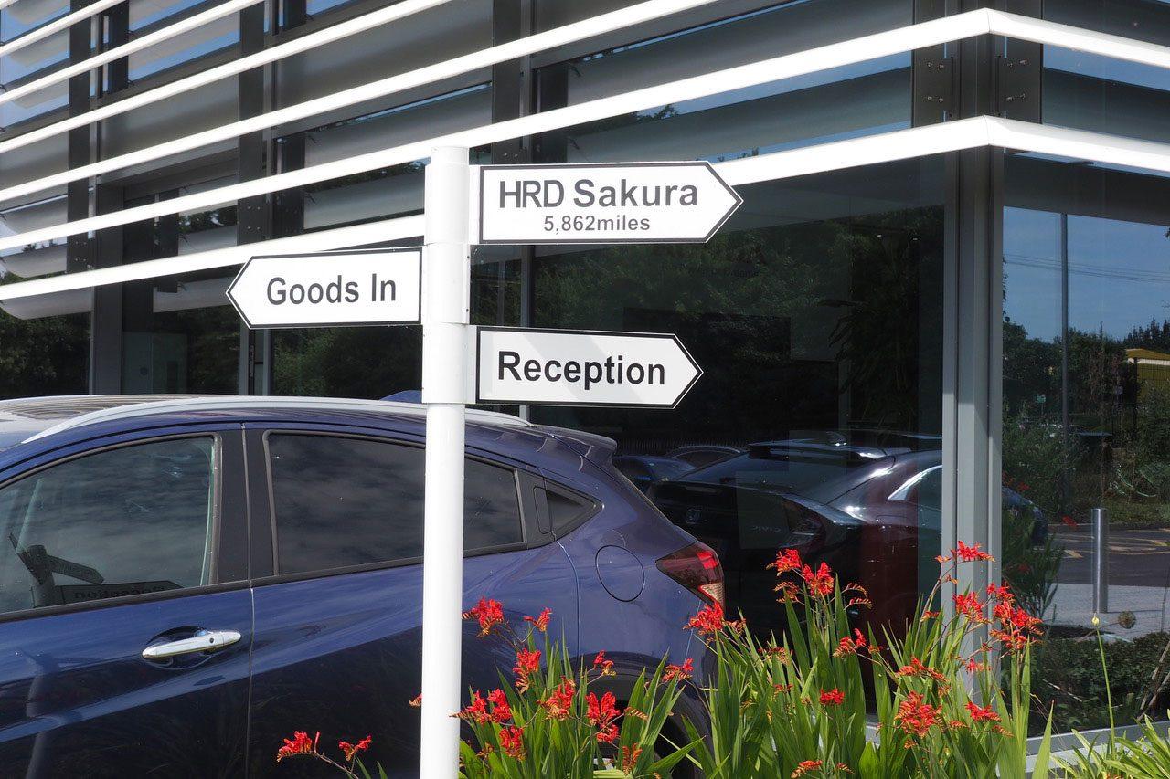 【ブログ】ホンダF1の前線基地『HRDミルトンキーンズ』を訪問