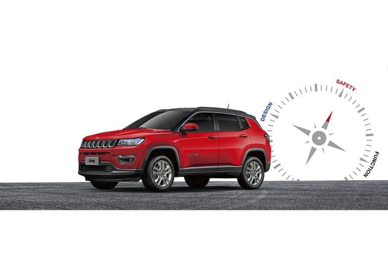 クルマ | 好評の2代目『ジープ・コンパス』に、先進安全装備充実の特別仕様車が登場
