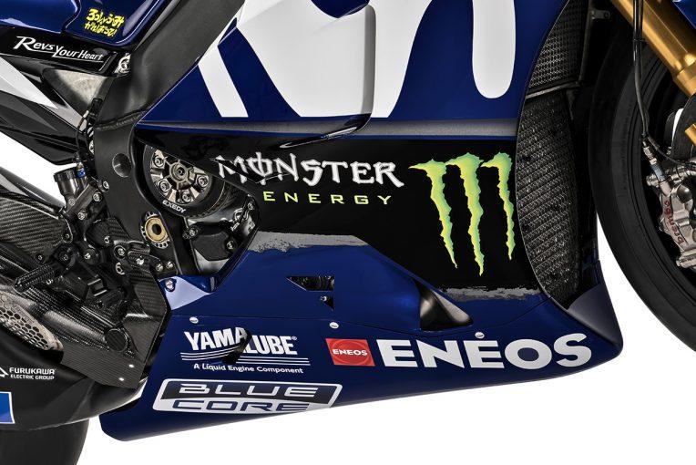 MotoGP | MotoGP:ヤマハ、モンスターエナジーを2019年からタイトルスポンサーに昇格