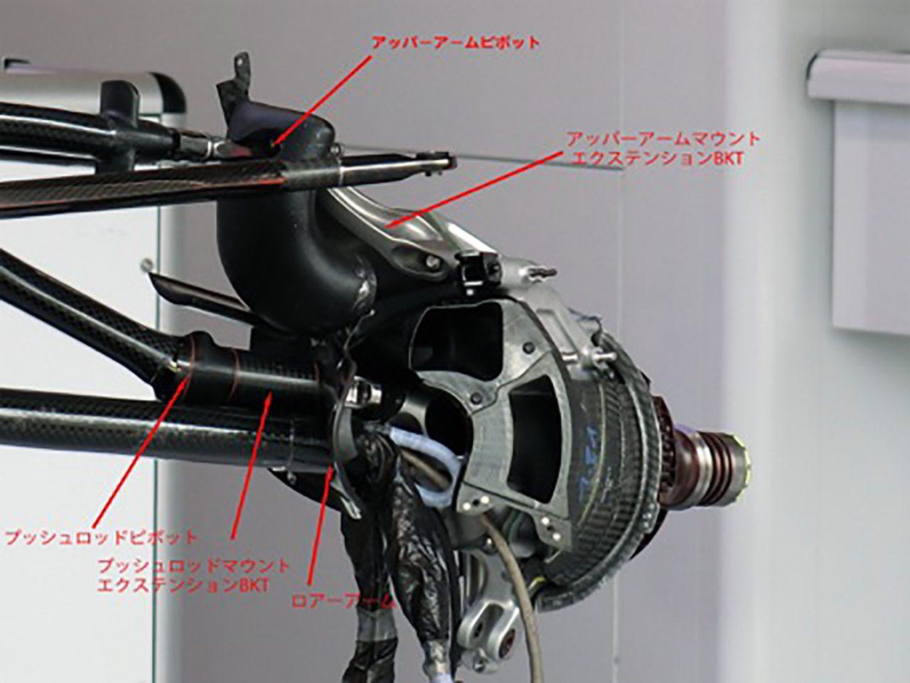 ザウバーC37のトロロッソ型フロントサスペンション