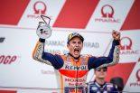MotoGP | MotoGP:難攻不落のマルケス、ドイツGPで通算9勝目。「難しい状況に向け準備をした」