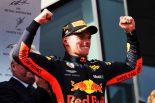 F1 | スペイン人ライターのF1便り:「我々はマクラーレンのミスを繰り返すことはない」レッドブルとホンダ、新たな黄金時代の再現なるか