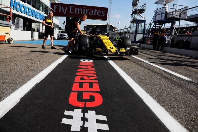 F1 | 【フォトギャラリー】F1第11戦ドイツGP 木・金曜