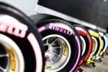 F1 | F1タイヤがついに18インチに変更の見通し。2021年以降の新規則案が公表、ウォーマー禁止も
