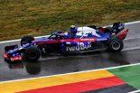F1 | 【フォトギャラリー】F1第11戦ドイツGP 予選日