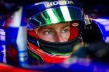 F1 | ハートレー「一発の速さはなかったが、レースペースは中団トップレベル。決勝で挽回を」:トロロッソ・ホンダ F1ドイツGP土曜