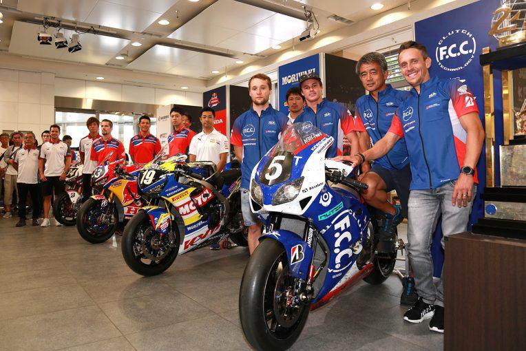 MotoGP | 鈴鹿8耐を前にホンダ系4チームが都内に集結。ファンミーティングで優勝を誓う