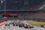 F1 | 【順位結果】F1第11戦ドイツGP決勝