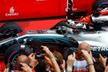 2018年F1第11戦ドイツGP 逆転優勝を果たしたルイス・ハミルトン
