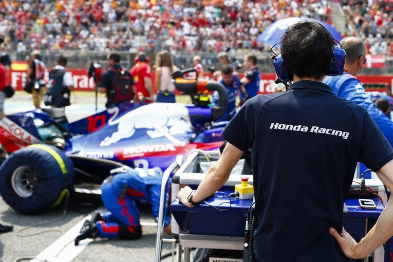 F1 | ホンダ田辺TD「5戦ぶりの入賞は喜ばしいが、パッケージのパフォーマンス不足を実感」:F1ドイツGP日曜