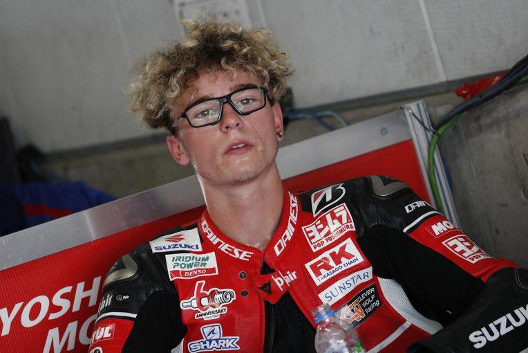 MotoGP | 鈴鹿8耐:ヨシムラ3人目のライダーはブラッドリー・レイで確定か。渡辺一樹がS-PULSE DREAM RACINGから参戦