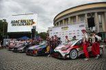 ラリー/WRC | 旭化成がWRCオフィシャルパートナー就任。第9戦ドイツ、第11戦イギリスでコーポレートロゴ掲出