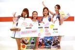 MotoGP | 2018年もツインリンクもてぎ近隣の市町がMotoGP日本グランプリを盛上げるイベントを実施