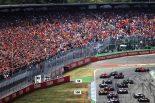 F1 | F1 Topic:カレンダー離脱が噂されるドイツGP。2019年復活の可能性は