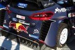 ラリー/WRC | WRC:王座防衛に挑むMスポーツ、トヨタと酷似したリヤデザインに。ヤリスには新エンジン投入