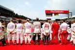 F1 | グランプリのうわさ話:チケット完売のF1ドイツGP、2019年も存続の可能性