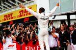 F1 | 2018年F1第11戦ドイツGPまとめ
