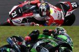 MotoGP | 鈴鹿8耐プレビュー:ヤマハの敵は天候か。カワサキはSBK王者を率いて25年ぶり優勝狙う