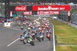 MotoGP | 台風12号の接近による、鈴鹿8耐開催イベント中止情報