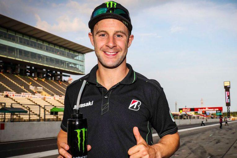 MotoGP | レイの驚速タイムにカワサキ釈迦堂監督は「世界のトップライダーはすごい」と感嘆も、本人はいたって平静