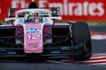 海外レース他 | 【順位結果】FIA F2第8戦ハンガリー予選