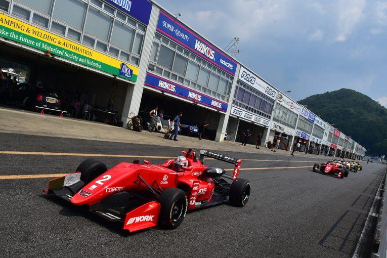 国内レース他   全日本F3選手権岡山ラウンドは台風接近によりタイムテーブル変更。第7戦/第8戦を28日に開催