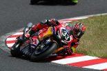 MotoGP | ヤマハファクトリー中須賀がまさかの転倒/鈴鹿8耐 土曜日フリー走行 タイム結果