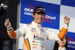 国内レース他 | 全日本F3第8戦:坪井が第5戦以来の勝利で今季6勝目。宮田が2位、大湯が3位に