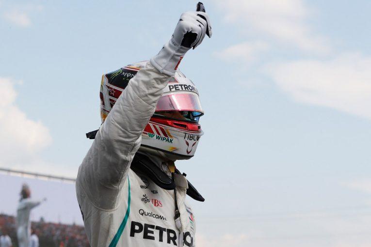 F1   【順位結果】F1第12戦ハンガリーGP予選