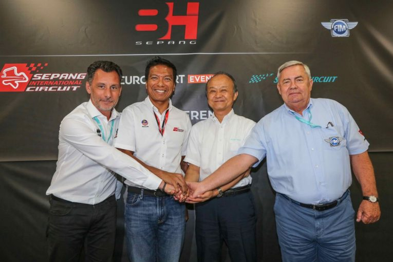 MotoGP | 鈴鹿8耐の新たな予選ラウンド、セパン8時間レースが2019年からEWCに加わる