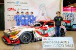 スーパーGT | GOODSMILE RACING & Team UKYO、鈴鹿10時間で『AMGパフォーマンスチーム』に