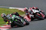 MotoGP | 鈴鹿8耐:カワサキとヤマハが序盤から激しいバトルを展開。1時間経過ではカワサキがトップ